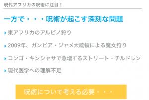 スクリーンショット 2018-01-14 11.09.08