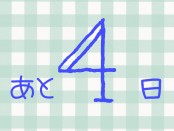 4E10B1E0-CE1D-4C0C-8E3B-BFC78A17389F
